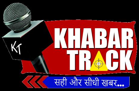 Khabar Track